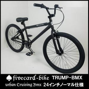 fivecard-bike トランプBMX 24インチ ノーマル仕様 ビーチクルーザー 湘南の自転車ビーチクルーザーカスタム専門店!