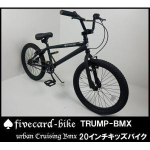 fivecard-bike トランプBMX 20インチ ノーマル仕様 ビーチクルーザー 湘南の自転車ビーチクルーザーカスタム専門店!