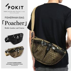 pokit/ポキット ポーチャーバッグ POACHER Sサイズ CL-28|jackpot