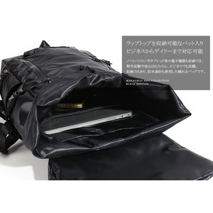 MAKAVELIC/マキャベリック バックパック 「CHASE」 DOUBLE LINE BACKPACK BLACK EDITION 3107-10123|jackpot|03