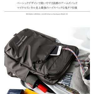 MICHAEL LINNELL/マイケルリンネル アームズバッグパック A.R.M.S Backpack MLAC-05|jackpot|03