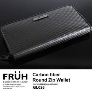 FRUH/フリュー リアルカーボン・ラウンドジップウォレット GL026|jackpot