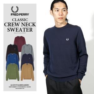 FRED PERRY/フレッドペリー クラシッククルーネックセーター CLASSIC CREW NECK SWEATER K4501|jackpot