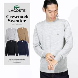 LACOSTE/ラコステ ウォッシャブルウール クルーネックセーター Crew Sweaters AH997EL|jackpot