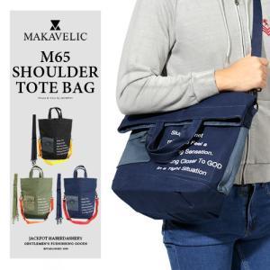 MAKAVELIC/マキャベリック ショルダートートバッグ M65 SHOULDER TOTE BAG 3108-10209|jackpot