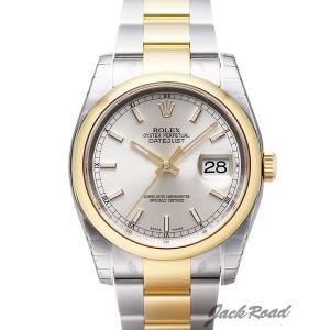 ロレックス ROLEX デイトジャスト 116203 【新品】 時計 メンズ