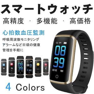スマートウォッチ 血圧計 心拍計 歩数計 スマートブレスレット 睡眠検測 アラーム 多機能 着信電話通知 line通知 日本語対応iPhone/iOS/Android|jackyled