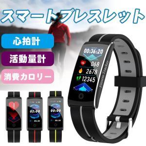 【時間限定セール】【翌日発送】スマートウォッチ iphone Android  対応 スマートブレスレット 血圧 防水 心拍数 歩数計 着信通知 睡眠 日本語対応|jackyled