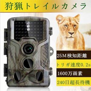 【翌日発送】トレイルカメラ 暗視カメラ 赤外線カメラ ビデオレコーダー 1600万画素 HD動画対応モデル 動体検知 IP54防水仕様 時差撮影機能|jackyled