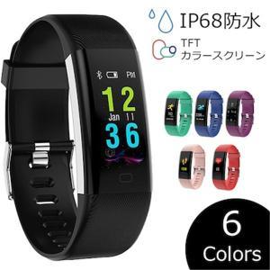 【日本語アプリ】スマートウォッチ 活動量計 心拍計 血圧測定 歩数計 USB充電 スマートブレスレット 防水 着信通知 LINE SMS通知 睡眠検測|jackyled