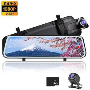 【商品仕様】 商品タイプ:ドライブレコーダーミラー型 前後対応車載カメラキット ディスプレイ:IPS...