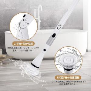 風呂掃除ブラシ バスポリッシャー 電動掃除ブラシ 年末掃除 コードレス 充電式 ポリッシャー 5つのブラシ付 防水仕様 掃除用品 浴室・浴槽・床・お風呂|jackyled