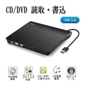 USB 3.0外付け DVD ドライブ DVD プレイヤー ポータブルドライブ CD/DVD読取・書込 DVD±RW CD-RW USB3.0/2.0 Window/Mac OS両対応 高速 静音 超スリム|jackyled