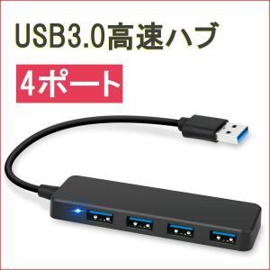 ASKNUT USB3.0 ウルトラスリム 4ポートハブ USB3.0高速ハブ / バスパワー/軽量/コンパクト|jackyled