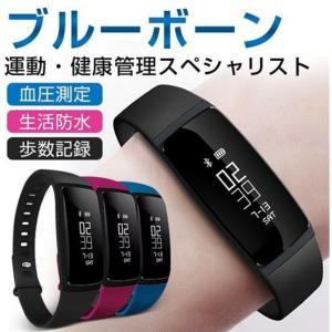 【新機能付き】スマートウォッチ APP日本語対応 血圧 スマートブレスレット I5 Plus 防水 アイフォ iphone 対応 アンドロイド Bluetooth 4.0|jackyled