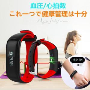 【翌日発送】P1 スマートブレスレット スマートウォッチ 心拍計 血圧計 睡眠モニター 活動量計 着信通知 目覚まし時計 防水 iPhone Android対応|jackyled