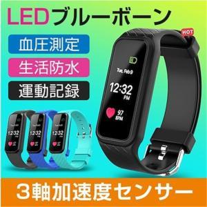 【送料無料】日本語アプリ管理 日本語操作ガイド Minhe スマートブレスレット L38i 活動量計 心拍計 消費カロリー 歩数計 腕時計 睡眠計 IP67防水多機能|jackyled