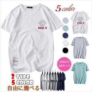Tシャツ メンズ シャツ 半袖Tシャツ 無地 カットソー 夏...