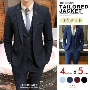 商品名  ビジネススーツ メンズ スリーピーススーツ スーツセット 紳士用 ビジネス ベスト付き 就...
