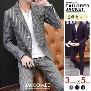 スーツ メンズ ビジネススーツ 秋 新作 テーラードジャケッ...