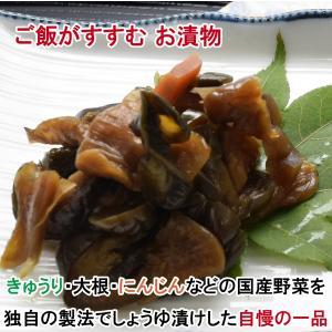 小谷漬 160g|jadaihoku