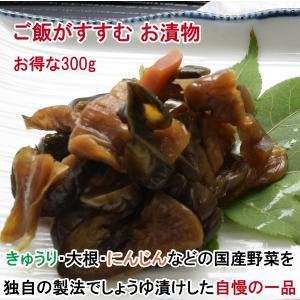 小谷漬 (大) 300g|jadaihoku