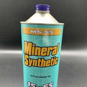 MS-55 15W55 1L オイル漏れや滲みを抑制する性能を併せ持ったエンジンオイル jagerlauft