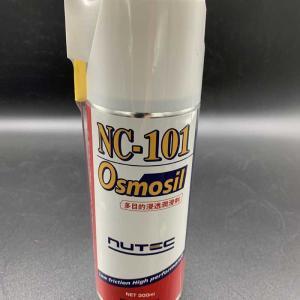 NUTEC NC-101 オスモシル 多目的浸透潤滑剤 チェーンメンテナンス 保湿 jagerlauft