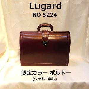 Lugard ラガード G3 ダレスバッグ ドクターバッグ 日本製 限定カラー 5224