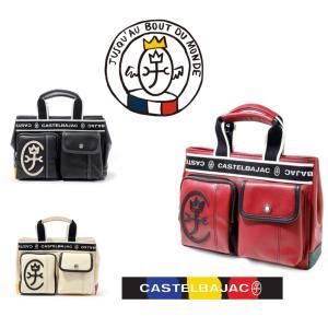 カステルバジャック CASTELBAJAC ドミネ ドライビングトートバッグ 手提げ ミニトート 024511|jaguar-bagshop