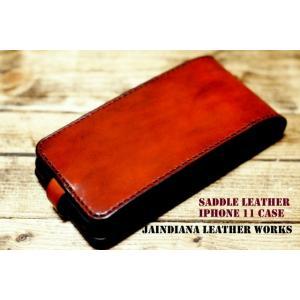 手染めのサドルレザーiPhone 11 Proケース ビンテージバーガンディー(iPhone 11での製作も可)|jaindiana