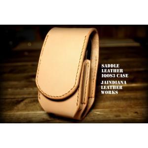 国産栃木サドルレザーを使用し、一針一針手縫いで製作したアイコス3ケースです。 色・・・ナチュラル 素...