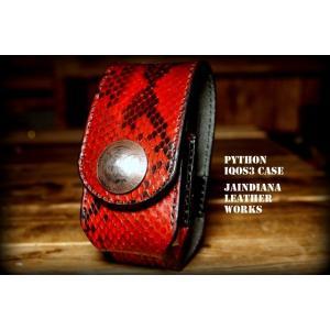 パイソン(蛇革)、国産栃木サドルレザーを使用し、一針一針手縫いで製作したアイコス3ケースです。 色・...