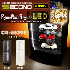 (在庫限り) フィギュアラック セカンド 2nd LED レギュラー 奥行29cm ハイタイプ 本体...