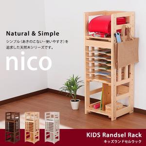 天然木キッズ nico ランドセルラック 幅40cm 奥行40cm 高さ115cm 子供 子供部屋 かわいい おしゃれ 木製 北欧 収納ラック ランドセル置き|jajan-a