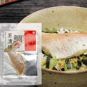 定番のお茶漬け3種セット。鯛、鮭、たらこ3種類。具材が大きくてプチ贅沢なお茶漬け。お湯をかけるだけで...