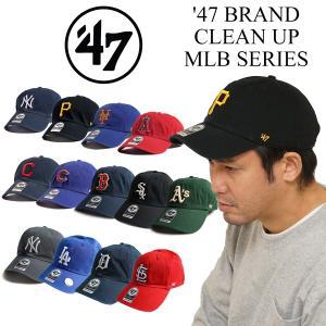 '47 ブランド クリーンナップ メジャーリーグ公式 ベースボールキャップ フォーティーセブン MLB ヤンキース エンジェルス|jalana