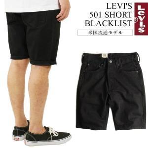 リーバイス LEVI'S 501 デニムショーツ ブラックリスト (メンズ 29-42インチ ブラック デニム ショーツ ストレッチ 36512-0099 SHORT)|jalana