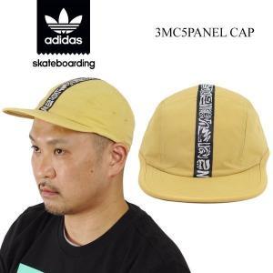 アディダス スケートボーディング adidas skateboarding 米国流通モデル スリーS4パネル キャップ (THREES5PANEL CAP ジェットキャップ 帽子) jalana