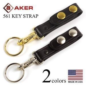 エイカー AKER 561 ダブルスナップ キーストラップ MADE IN USA(アメリカ製 米国製 KEY STRAP キーホルダー)|jalana