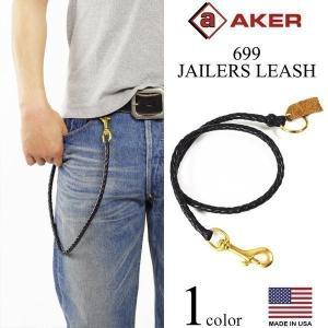 エイカー AKER 699 ウォレットコード ジェイラーズリーシュ MADE IN USA(JAILERS LEASH 米国製 アメリカ製)|jalana