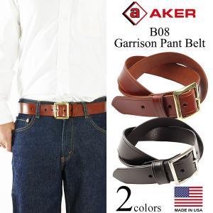 エイカー AKER B08 ギャリソンベルト MADE IN USA (GARRISON BELT アメリカ製 米国製 レザーベルト 革ベルト バックル)|jalana