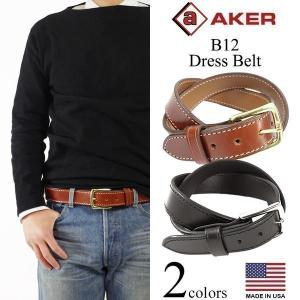 エイカー AKER B12 ドレスベルト MADE IN USA (DRESS BELT アメリカ製 米国製 レザーベルト 革ベルト バックル)|jalana