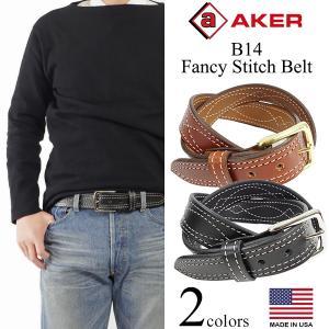 エイカー AKER B14 ファンシー ステッチベルト MADE IN USA (FANCY STITCH BELT アメリカ製 米国製 レザーベルト 革ベルト バックル)|jalana