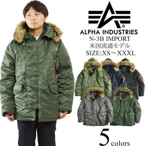アルファ インダストリーズ ALPHA N-3B インポート BIG SIZE   (大きいサイズ 防寒 N3B IMPORT INDUSTRIES)|jalana