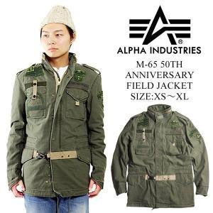 アルファ インダストリーズ ALPHA 50TH ANNIVERSARY M-65 フィールドジャケット オリーブ  (M65 50周年 INDUSTRIES)|jalana