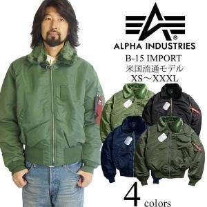 アルファ インダストリーズ ALPHA B-15 フライトジャケット インポート (B15 IMPORT INDUSTRIES)|jalana