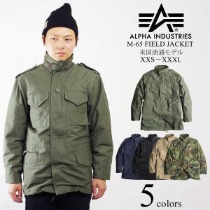 アルファ インダストリーズ ALPHA M-65 フィールドジャケット BIG SIZE  (大きいサイズ M65 FIELD JACKET INDUSTRIES)|jalana