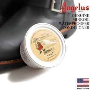 アンジェラス ANGELUS SHOE POLISH 純正ミンクオイル アメリカ製 米国製 レザーケア GENUINE MINK OIL|jalana