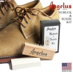 アンジェラス ANGELUS SHOE POLISH ヌバック & スエード キット (アメリカ製 米国製 ブラシ 消しゴム シューケア)|jalana
